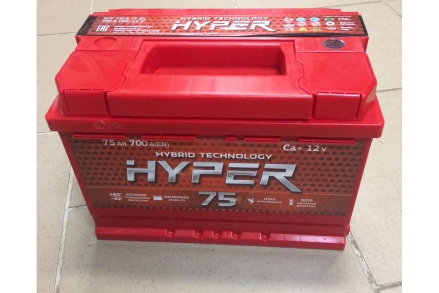 Аккумулятор Hyper 75  A/h 700A ОТ 1-го ПОСТАВЩИКА