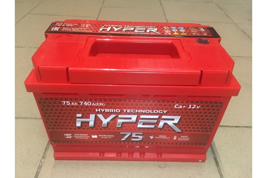 Аккумулятор Hyper 75  A/h 740A ОТ 1-го ПОСТАВЩИКА