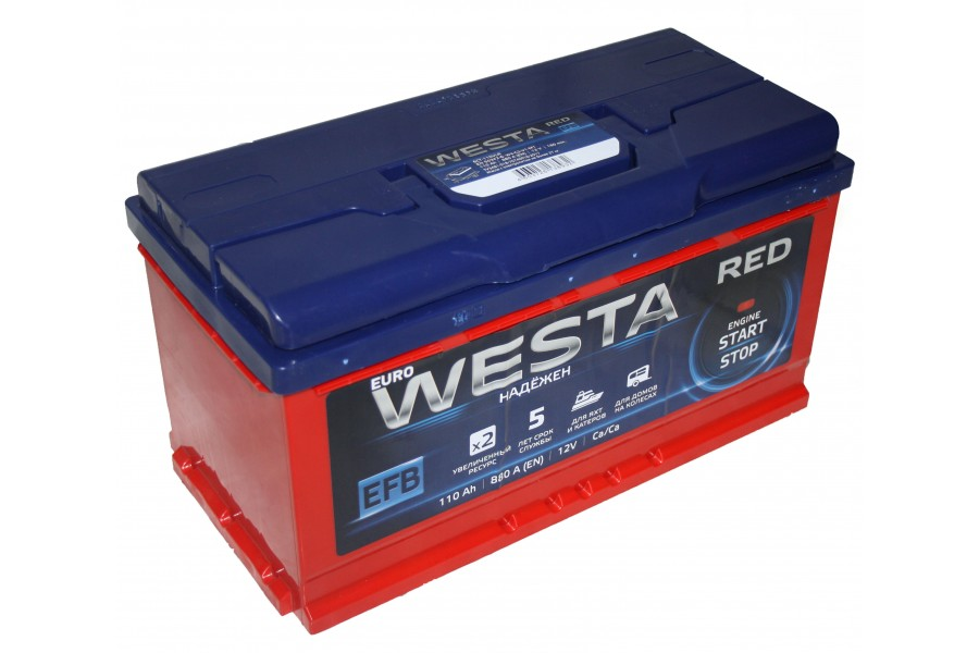 Аккумулятор Westa RED EFB 110  A/h 880A ОТ 1-го ПОСТАВЩИКА