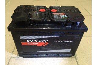 Аккумулятор Start Light 75 a/h 550А
