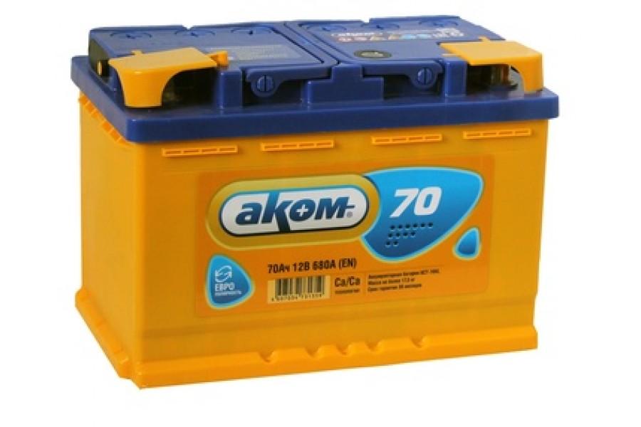 Аккумулятор АКОМ 6СТ-70 Евро 680 A(EN)