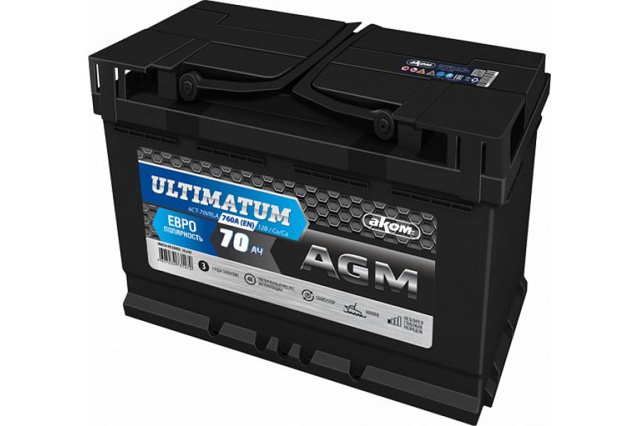Аккумулятор АКОМ ULTIMATUM 70 AGM Евро (70  A/h), 760А R+