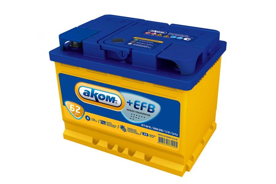 Аккумулятор АКОМ EFB 6СТ-62 Евро 600 A(EN)