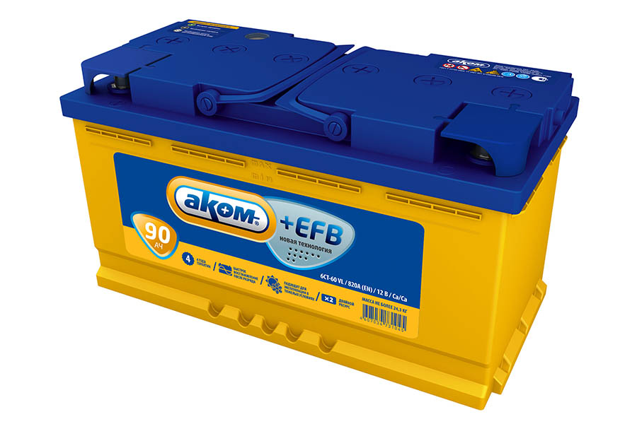 Аккумулятор АКОМ EFB 6СТ-90 Евро 840 A(EN)