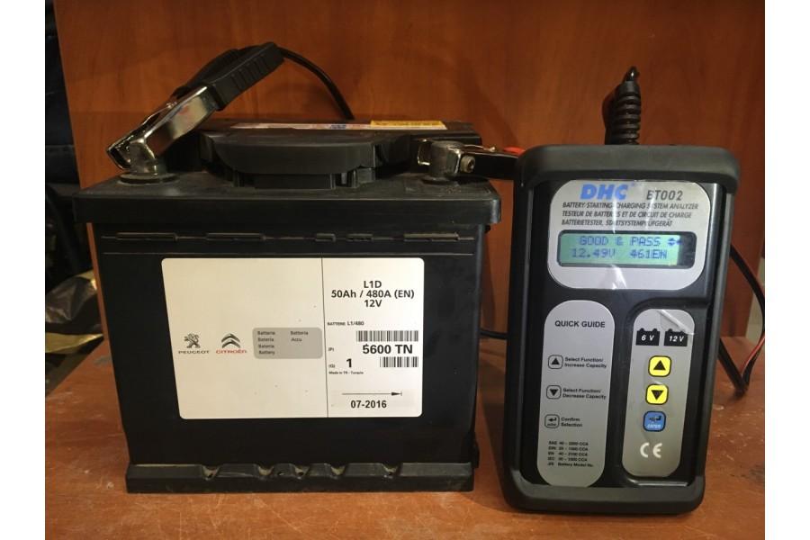 Аккумулятор Citroen/Peugeot а/м, 50  A/h 480 А