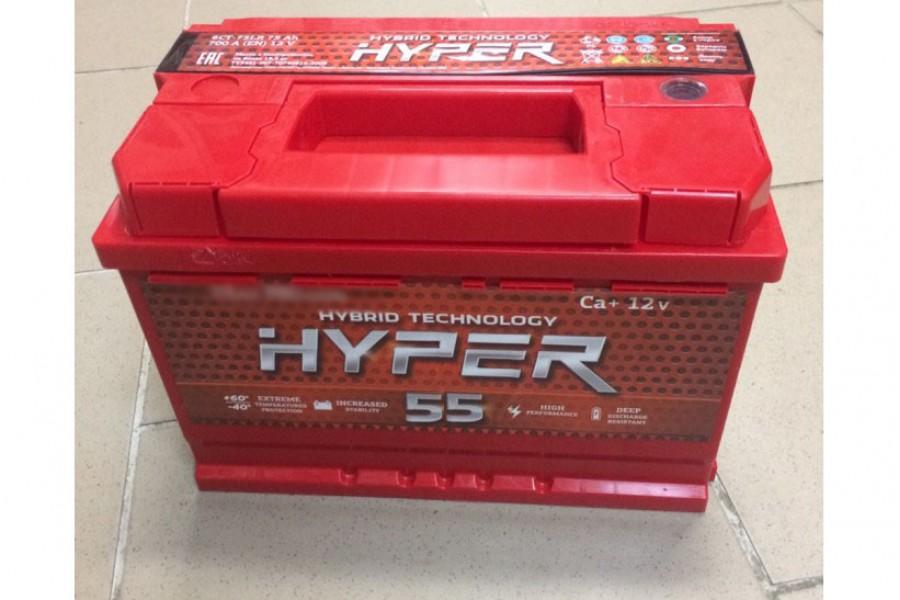 Аккумулятор Hyper 55  A/h 470A ОТ 1-го ПОСТАВЩИКА