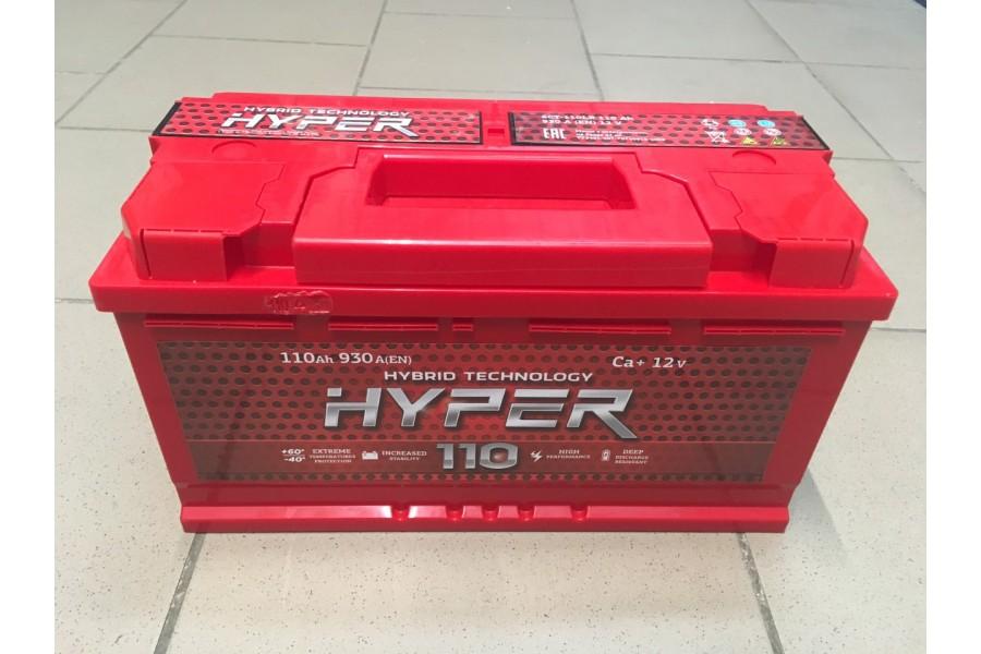 Аккумулятор Hyper 110  A/h 930A ОТ 1-го ПОСТАВЩИКА