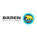 Аккумулятор BAREN